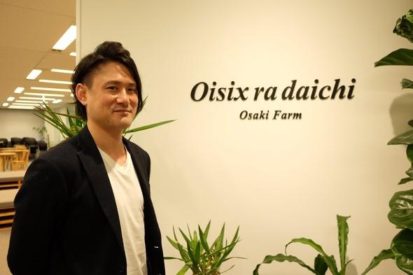 売上高4割増 オイシックス・ラ・大地の松本浩平取締役に聞く「躍進の理由」
